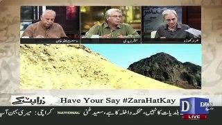 Zara Hut Kay – 15th July 2019