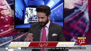 Maryam Ki Reckless Line Say Ye Party Agay Nahi Jasakay Gi-Arif Nizami