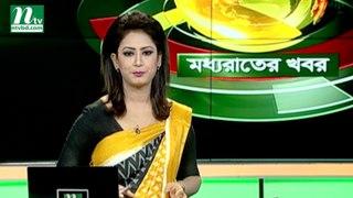 NTV Moddhoa Raater Khobor | 16 July 2019