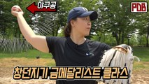 What happens if female athlete throws baseball for first time in her life?