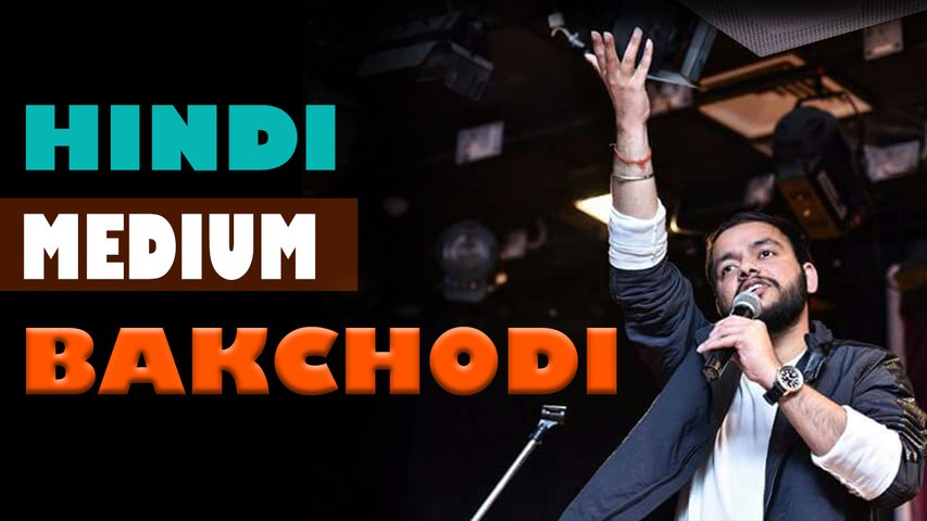 Hindi Medium ¦ Anmol Shukla ¦ Comedy Munch