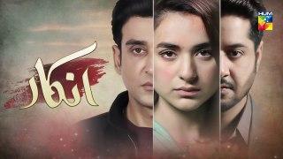 Inkaar Episode 20 Watch Online Inkaar Episode #20 Promo HUM TV Drama