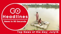 Top News Headlines of the Hour (16 July, 11:30 AM)