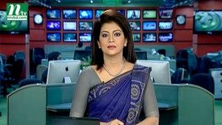 NTV Modhyanner Khobor | 16 July 2019