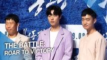 [Showbiz Korea] Ryu Jun-yeol(류준열)'s Interview for the movie 'The Battle: Roar to Victory(봉오동 전투)'