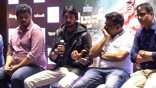 Pailwan Movie : ಲಂಡನ್ ಗೆ ಹೋದಮೇಲೆ ಸುದೀಪ್ ಗೆ ಪೈಲ್ವಾನ್ ಇಷ್ಟ ಆಗಿದ್ದು..?| Sudeep | FILMIBEAT KANNADA
