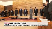 """Abe copying Trump in limiting trade on """"national security"""" grounds: NYT"""