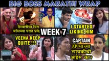 Bigg Boss Marathi 2 | Weekly Wrap | Shivani Surve, Kishori Shahane