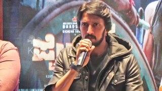 Pailwan Movie : ಸುದೀಪ್ ಬರ್ತಾರೆ, ಅಖಾಡದಲ್ಲಿ ನಿಂತು ತೊಡೆ ತಟ್ತಾರೆ ಕಾಯ್ತಾ ಇರಿ..!| FILMIBEAT KANNADA