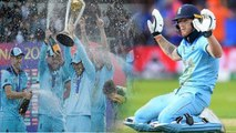 ICC World Cup 2019: New Zealand should have been World Champions here is the reason |वनइंडिया हिंदी