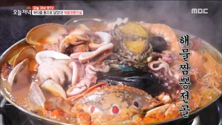 [TASTY] Spicy Seafood Noodle Soup 생방송 오늘저녁 20190716
