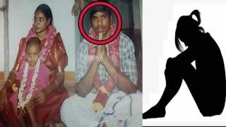 பெண்களிடம் தவறாக நடக்கிறார்...கணவர் மீது மனைவி புகார்- வீடியோ