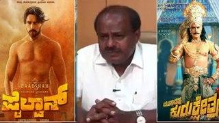 ಕರ್ನಾಟಕ ರಾಜಕೀಯ vs ಸ್ಯಾಂಡಲ್ ವುಡ್ | ಈ ಗಲಾಟೆಯಲ್ಲಿ ರಿಲೀಸ್ ಆಗದೆ ಇರುವ ಸಿನಿಮಾಗಳು | Oneindia Kannada