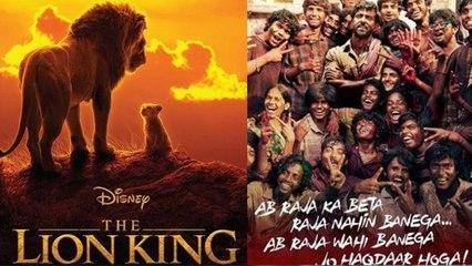 The Lion King: Shahrukh Khan & Aryan Khan's film to affect Hrithik Roshan's Super 30 | FilmiBeat