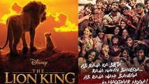The Lion King: Shahrukh Khan & Aryan Khan's film to affect Hrithik Roshan's Super 30 | FilmiBeat