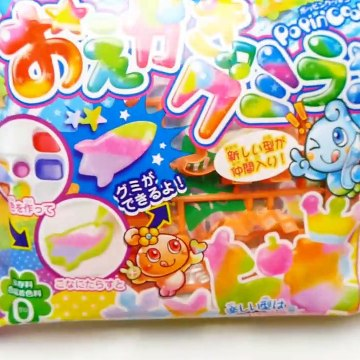 Kracie Popin Cookin GUMMY LAND Candy DIY Japanese Candy Making Kit