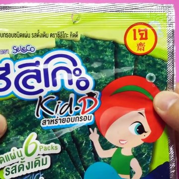 Seaweed Snack Mermaid