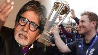 ICC World Cup 2019 : ಅಮಿತಾಬ್ ಬಚ್ಚನ್ ಕೂಡಾ ಟ್ರೋಲ್ ಮಾಡ್ತಾರೆ..! | Amitabh Bachchan | Oneindia Kannada