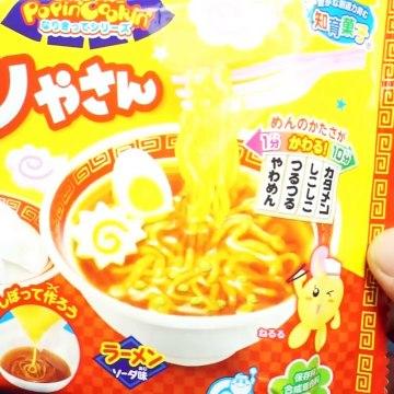 Kracie Popin Cookin Candy Ramen Noodle Kit