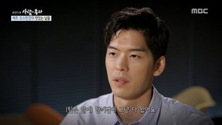 [PEOPLE] meet a clear and pure chef, 휴먼다큐 사람이좋다 20190716