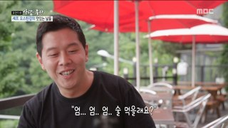 [PEOPLE ] dream of being a chef while cooking in a restaurant, 휴먼다큐 사람이좋다  20190716