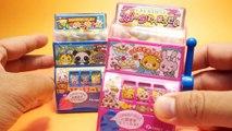 DokiDoki Slot Japanese Candy Machine Dispensers