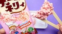 Kracie - Choco Nerii Chocolate Candy