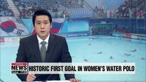 S. Korean women's water polo team scores historic first goal at FINA World Championship
