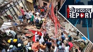 Mumbai Building Collapse,खुली जर्जर सिस्टम की पोल | वनइंडिया हिंदी
