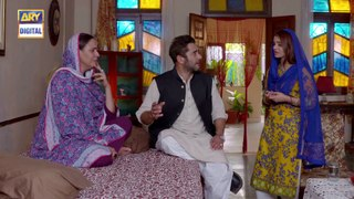 Pakeeza Phuppo Episode 12 | Part 1 | 16th July 2019