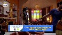 Surkh Chandni | Episode 12 | 16th July 2019