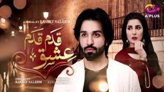 Qadam Qadam Ishq  Last Episode 32 Aplus Dramas - Azfar Rehman, Areeba Habib - Pakistani Drama