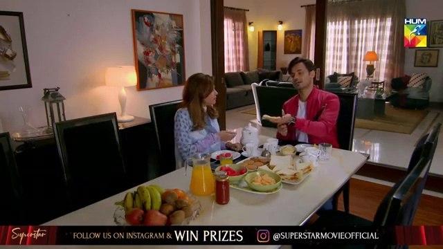 Mein Na Janoo Epi 1 HUM TV Drama 16 July 2019
