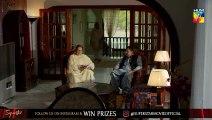 Mein Na Janoo | Episode 01  | 16th July 2019 | HUM TV Drama
