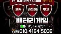 바둑이사이트 OROR10.COM 클로버게임추천인
