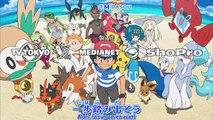 Pokémon Soleil et Lune - Episode 129 [VOSTFR]