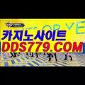 인터넷카지노소개◀▧【DDS779。COM】【또자객화운눈불】에비앙카지노 에비앙카지노 ◀▧인터넷카지노소개