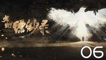【超清】《九州飘渺录》第06集 刘昊然/宋祖儿/陈若轩/张志坚/李光洁/许晴/江疏影/王鸥