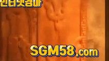 일본경마 ❂ 『SGM58.CoM』 ◕ 국내경마