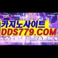 룰렛☎◈【DDS779.COM】【며액대총따경불】바카라잘하는법 바카라잘하는법 ☎◈룰렛
