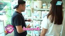 เมย์ เอ๋ โอ๋ Mama's talk | ร้านค้าแนวใหม่ จะซื้ออะไร ต้องพกภาชนะไปเอง!! | 17 ก.ค. 62 (3/3)