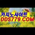 바카라배우기★♡【DDS779、COM】【동진보따관최계】온라인카지노사이트 온라인카지노사이트 ★♡바카라배우기