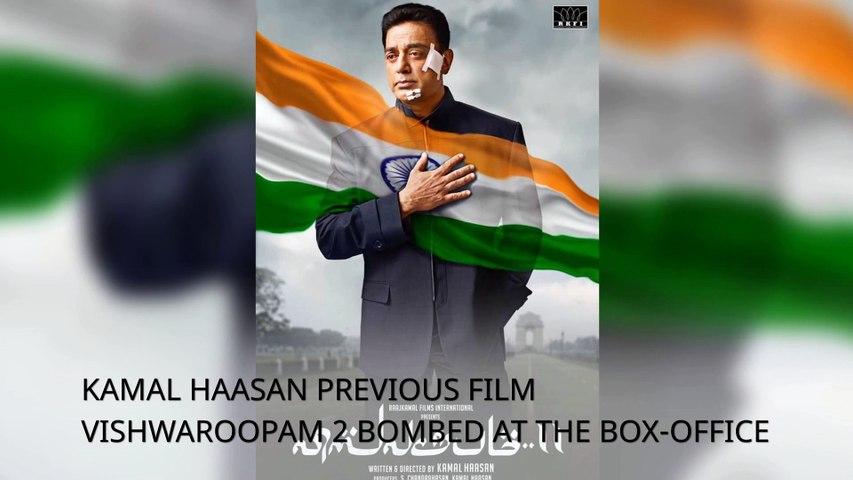 Kamal Haasan teams up with A.R. Rahman for Thalaivan Irukkindraan