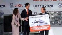Kei Nishikori helps launch the 'Tokyo 2020 Recovery Monument'