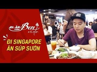 Đi Và Ăn Cùng Ben Vado | Ăn thử món Bak Kut Teh ở nhà hàng Songfa