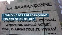 L'hymne national belge du 21 juillet est-elle d'origine française?