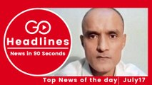 Top News Headlines of the Hour (17 July, 4:45 PM)