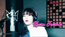 Elvira - Goyang Jomblo (Official Lyric Video)