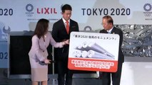 (Subtitled) Nishikori 'I will do my best to win a nice coloured medal at Tokyo 2020'