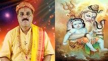 Krishna Darshan Avatar of Bhagwan Shiv: सुनिए भगवान् शिव के कृष्ण दर्शन अवतार की कथा   Boldsky